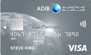 ADIB - Cashback Visa Platinum Credit Card