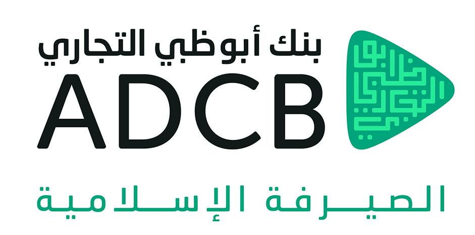بنك أبوظبي التجاري - حساب توفير المليونير الإسلامي