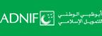 مصرف أبوظبي الإسلامي بطاقة فاست التغطية السريعة الكلاسيكية