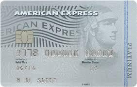 The American Express - Platinum Credit Card