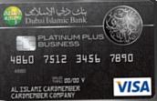 DIB Business Platinum Credit Card