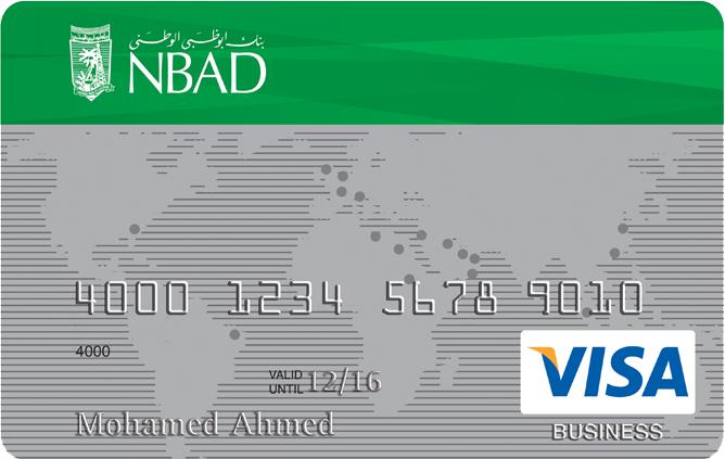 NBAD Business Visa Credit Card