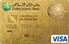 DIB Business Gold Premium Credit Card